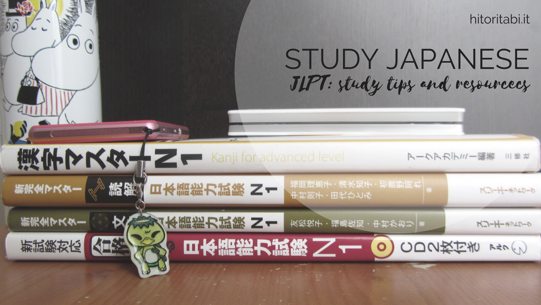 JLPT: study tips and resources
