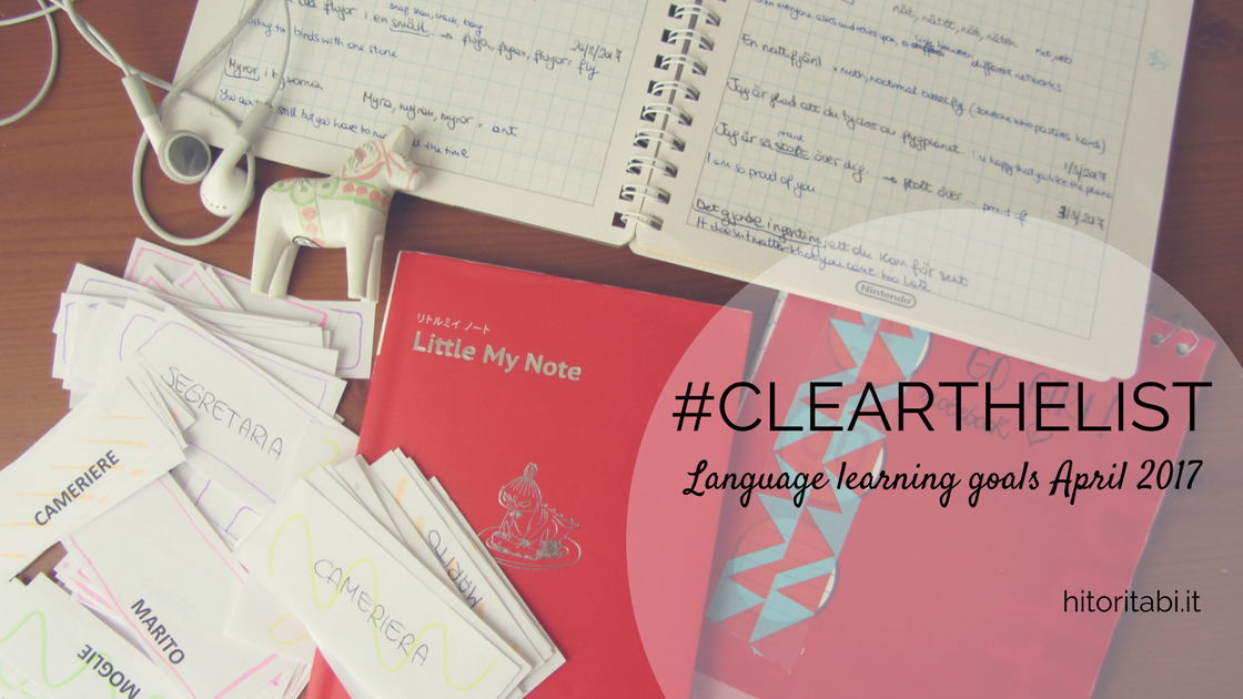 #Clearthelist – Language goals for April 2017