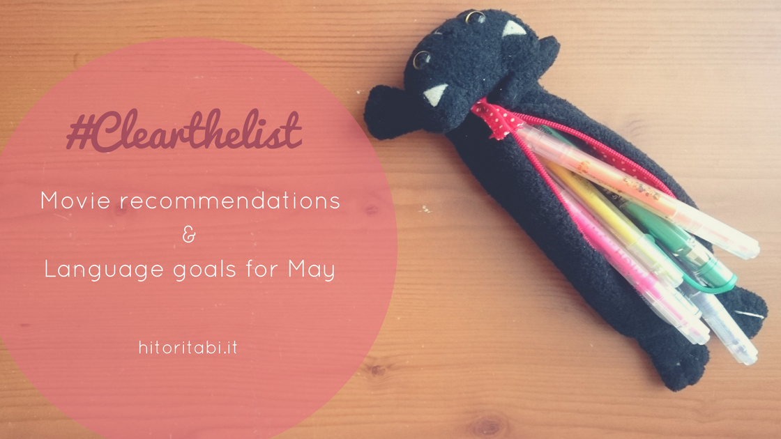 #Clearthelist: Language goals & Japanese Movies recommendations