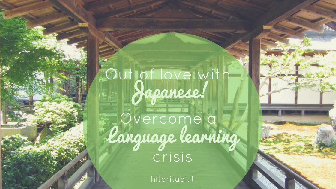Out of love with Japanese: overcome a language learning crisis