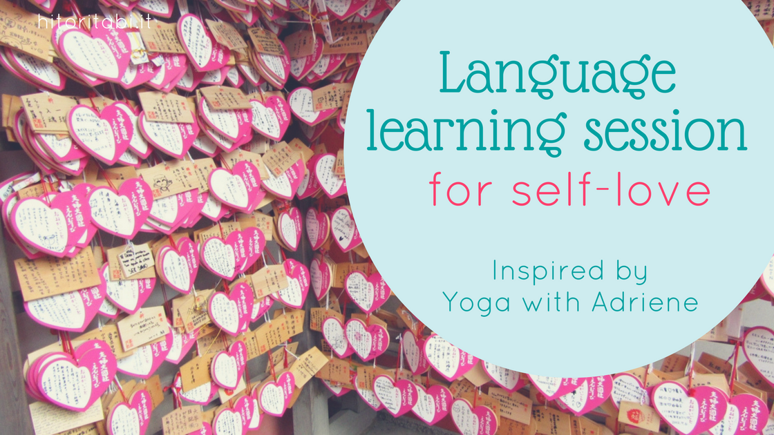 A language learning session for self-love